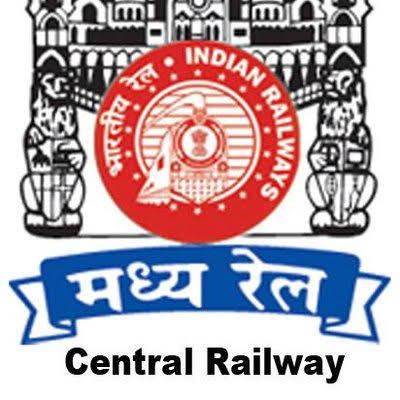 """मध्य रेल्वेच्या मुंबई विभागील खरे """"अनसंग हीरो"""""""