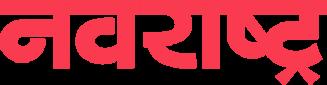 Marathi News | Live News in Marathi | मराठी बातम्या