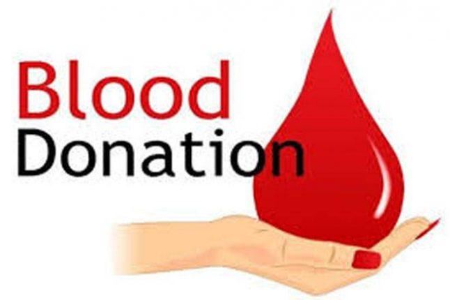 जास्तीत जास्त लोकांनी रक्तदान करण्यासाठी पुढे यावे – अन्न व औषध प्रशासन मंत्री डॉ. राजेंद्र शिंगणे यांचे आवाहन