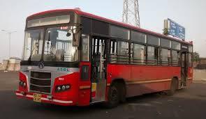 पीएमपीएमएल बसच्या धडकेत युवकाचा मृत्यू