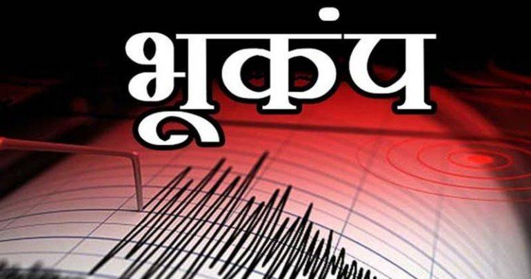 राजधानी दिल्लीला भूकंपाचा धोका