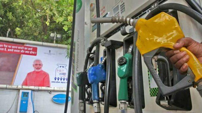 महागाईचा भडका! पेट्रोल आणि डिझेलच्या दरात वाढ