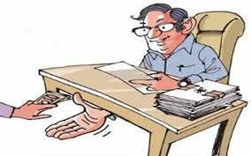 आंबेगाव तहसिल कार्यालयातील पुरवठा निरीक्षकावर लाचलुचपत प्रतिबंध विभागाची कारवाई