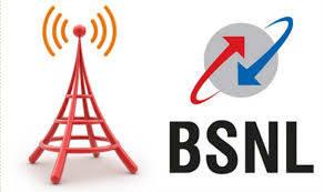 बीएसएनएलच्या इंटरनेटचा बोजवारा ; पोस्ट व बँकेतील कामकाज ठप्प