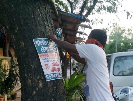 अंघोळीची गोळी संस्थेचा कल्याण शहरामध्ये खिळेमुक्त झाडांचा उपक्रम