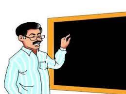 शिक्षकांच्या उपस्थितीचे मुख्याध्यापकांना अधिकार