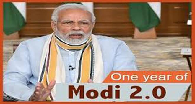 पंतप्रधान नरेंद्र मोदी यांचे कार्य रायगड जिल्ह्यातले भाजप कार्यकर्ते घरोघरी पोहोचविणार