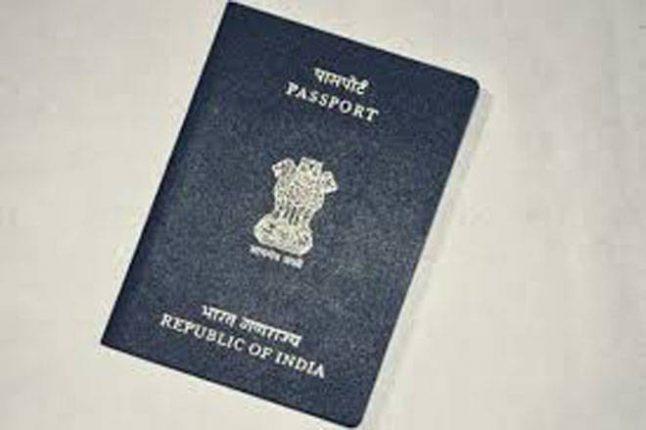 बनावट पासपोर्टपासून सावध राहा – महाराष्ट्र सायबर विभागाचे नागरिकांना आवाहन