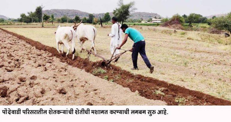 पाऊस झाल्याने शेतकरी रमले शेतीमशागतीच्या कामात
