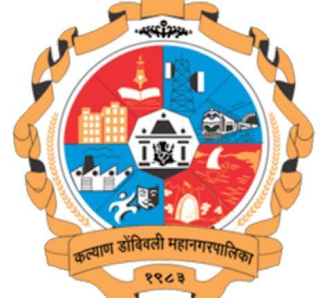 जादा बिले आकारणाऱ्या १५ रुग्णालयांवर कल्याण डोंबिवली पालिकेची कारवाई
