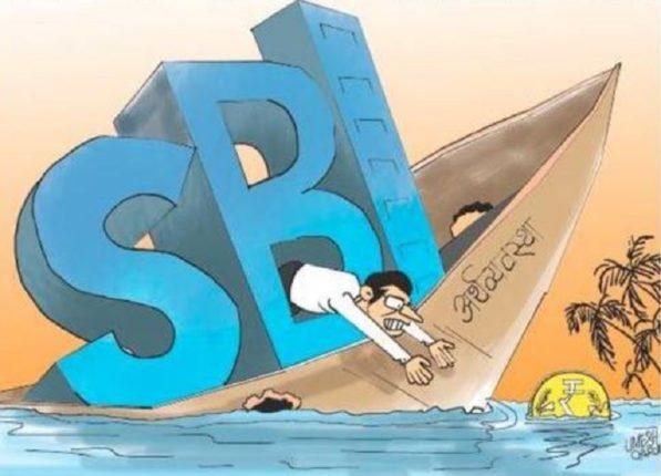 आर्थिक संकटाचा एसबीआय चा दावा
