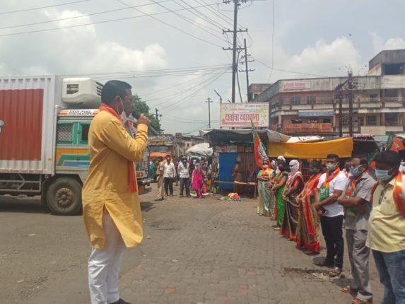 दूध ,शेती आणि वीज,रेशन कामगार प्रश्नांवर भाजपचे आंदोलन