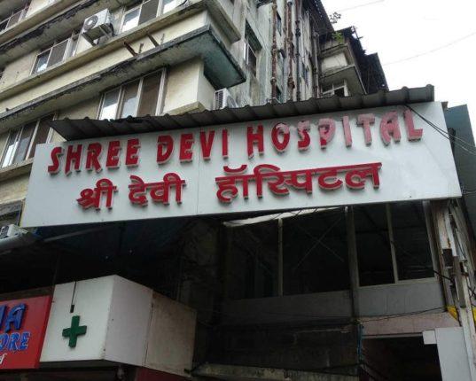 अवाजवी बिल आकारणाऱ्या श्रीदेवी रुग्णालयाचा परवाना रद्द, पालिकेच्या वतीने प्रशासकाची नियुक्ती