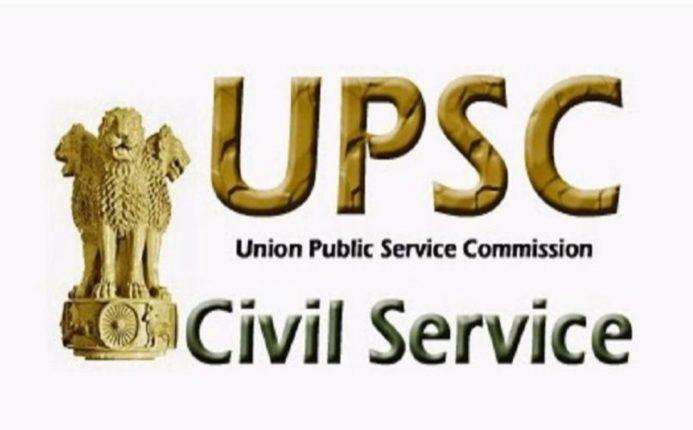 युपीएससी २०१९ चा निकाल जाहीर, देशात प्रदीप सिंह अव्वल