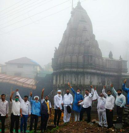 श्रीक्षेत्र भिमाशंकर येथे मंदिरे आणि प्रार्थना स्थळे उघडण्याच्या मागणीसाठी भाजपाचे घंटानाद आंदोलन