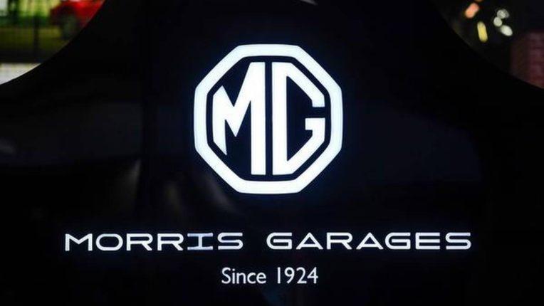 MG Motor ने भारतात 'एमजी रिअशुअर' प्री-लव्ह्ड कार युनिट लाँच केले