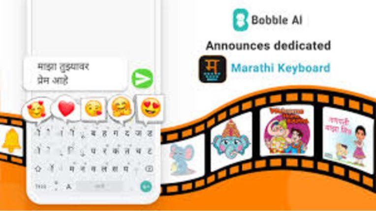 Bobble AI तर्फे मराठी कीबोर्डची घोषणा