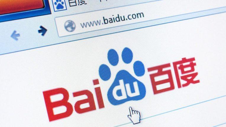 Weibo आणि Baidu ॲप्स झाले बॅन, आणखी काहींवर येणार ही वेळ