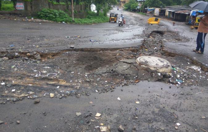 पावसामुळे भिवंडीतल्या रस्त्यांच्या निकृष्ट दर्जाच्या कामाची पोलखोल