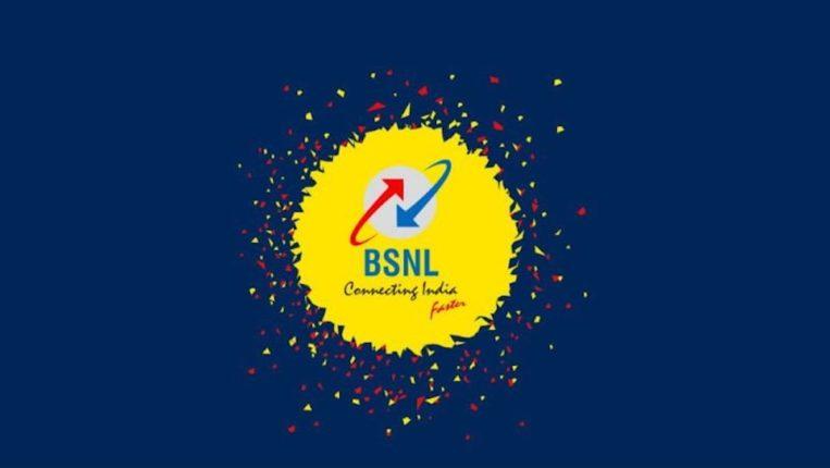 BSNL चा १४७ रुपयांचा नवा प्लान, मिळणार १० जीबी डेटा