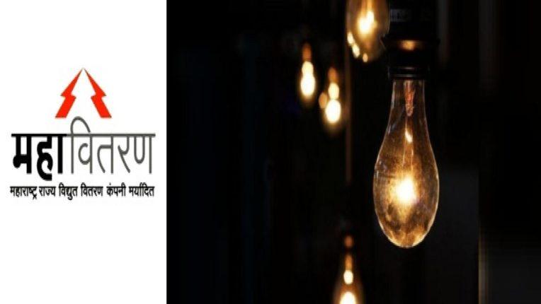 …तर संपूर्ण महाराष्ट्र अंधारात जाईल; ऊर्जा खात्याचं वसुली प्रकरण थेट मुख्यमंत्र्यांपर्यंत पोहचलं