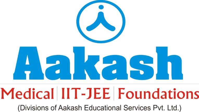 Aakash Institute : आकाशस्टुडंटॲल्युमनीपोर्टलचीसुरुवात