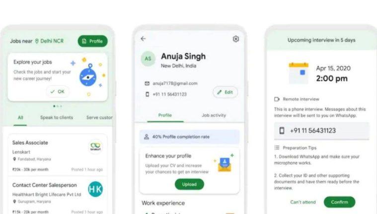 नोकरी शोधणाऱ्यांसाठी 'नो टेन्शन', Google ने भारतात लाँच केलं 'विशेष App'