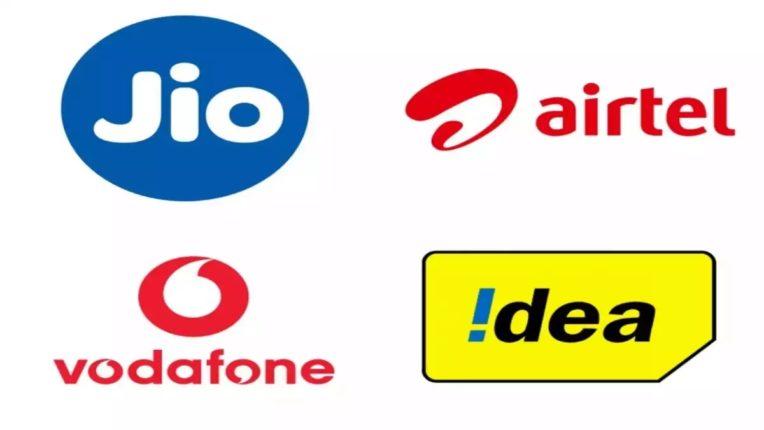 Reliance Jio, Airtel आणि Vodafone Idea चे लेटेस्ट रिचार्ज आले, जाणून घ्या