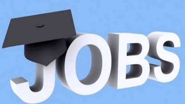 ३४ विद्यार्थ्यांची मॅग्ना कंपनीत नोकरीसाठी निवड
