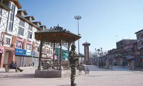 जम्मू-काश्मीरमध्ये भाजपाच्या चार नेत्यांनी दिला राजीनामा