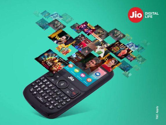 जिओची धमाल ऑफर, 141 रुपयांत मिळणार JioPhone 2