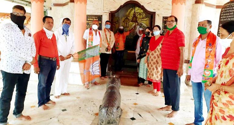 मंदिरे खुली करण्यासाठी नागोठण्यात भाजपच्या वतीने घंटानाद आंदोलन