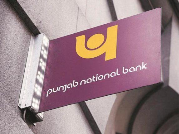 पीएनबीच्या डिजीटल बँकिंग मोहिमेचा शुभारंभ