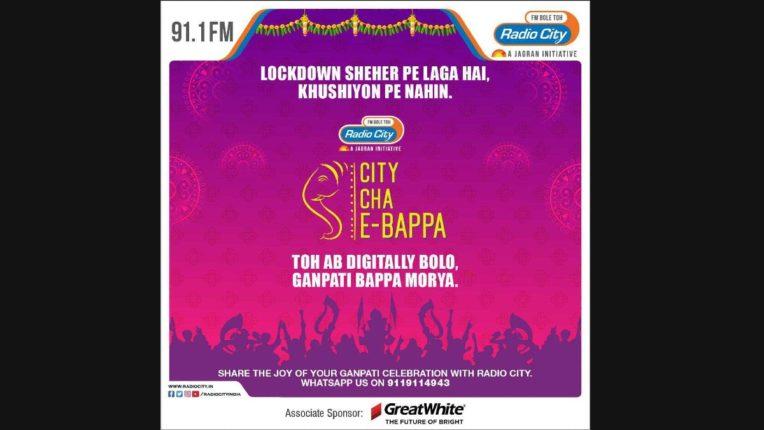 रेडिओ सिटीचा महाराष्ट्रामध्ये 'ई-बाप्पा' उपक्रम