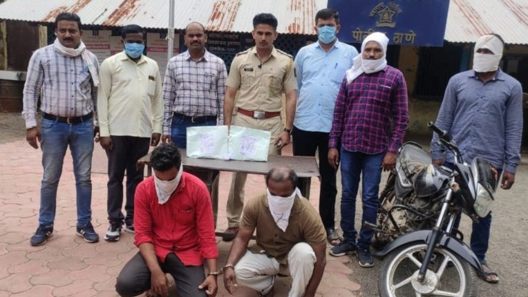 person arrested for selling illegal weapon in malkapur buldhana