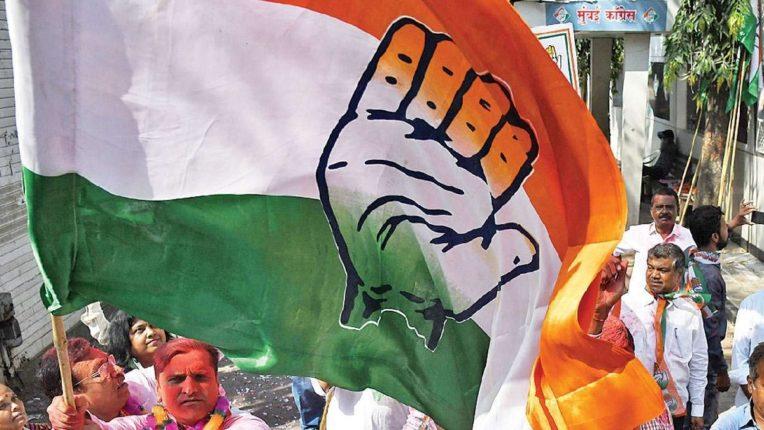 congress Farmers Bill