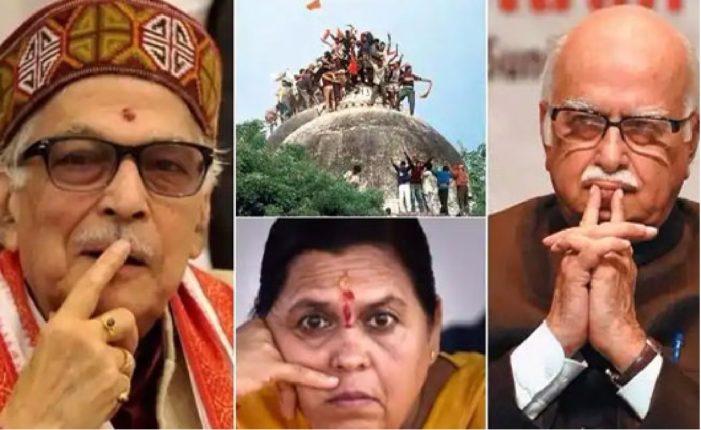 all 32 accused including LK Advani, Uma Bharati acquitted
