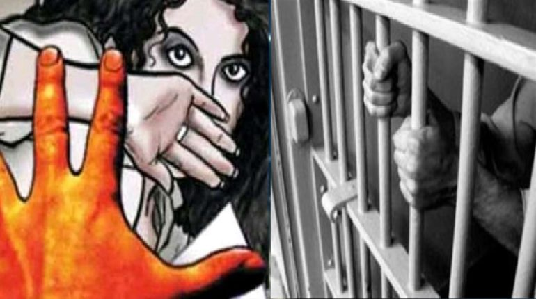 amaravati raped case
