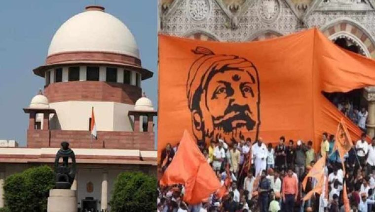 State Government's written application to the Supreme Court in the Maratha reservation case