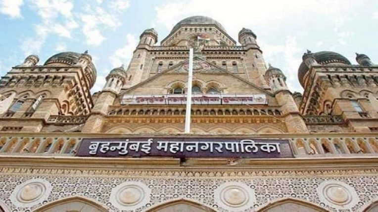 Bruhan Mumbai.jpg (1200)