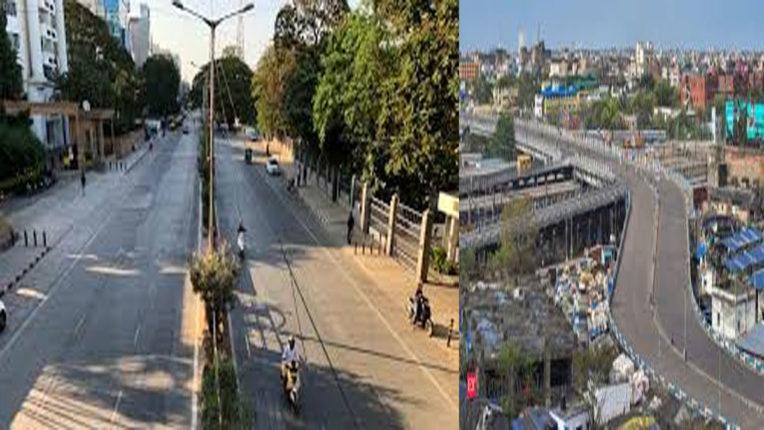 अहेरीमध्ये २८ पासून जनता कर्फ्यू