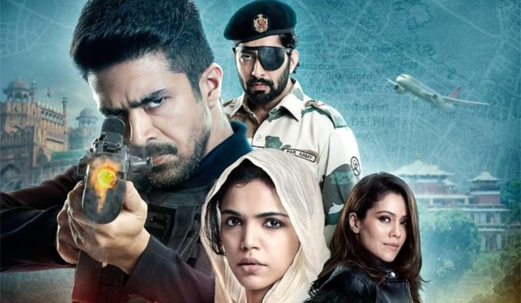 Amitabh Bachchan launched the first look of the Vote Select crackdown