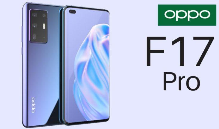 Oppo F17 सीरीजचे स्मार्टफोन आज भारतात होणार लाँच; जाणून घ्या फीचर्स
