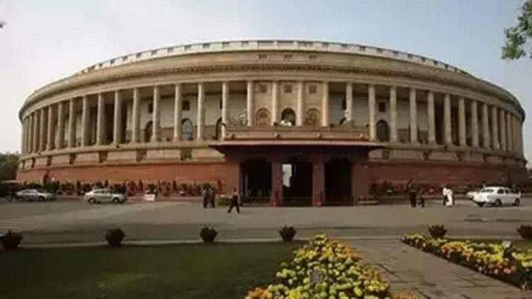 monsoon session of Parliament from today five MPs coronated