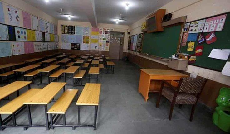 केंद्र सरकारकडून शाळा, चित्रपटगृह सुरू करण्यास परवानगी…