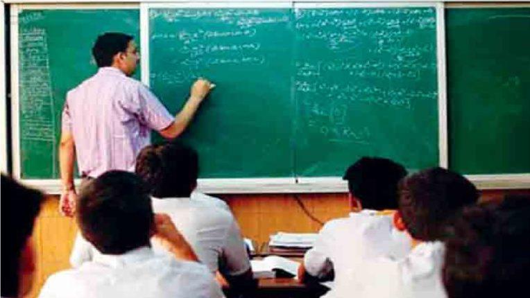 शिक्षकांची १०० टक्के उपस्थिती आवश्यक ; उच्च व तंत्र शिक्षण विभागाचा महत्त्वाचा निर्णय