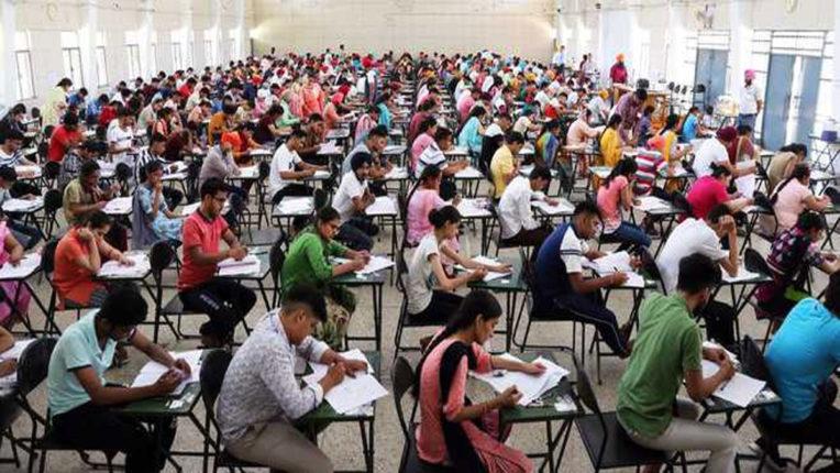 University-Exam