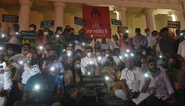 balasaheb thorat in protest
