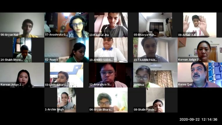 दुस-या कोरिया-भारत मैत्री प्रश्नमंजुषेला विद्यार्थ्यांचा प्रचंड मोठा प्रतिसाद