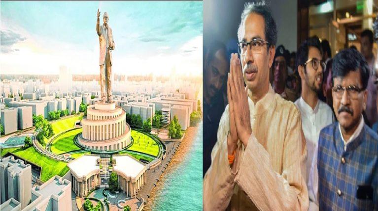 इंदू मिलमधील भारतरत्न डॉ. बाबासाहेब आंबेडकरांच्या पुतळ्याचा पायाभरणी समारंभ